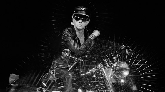 Rob Halford&quote;s Famous Rides